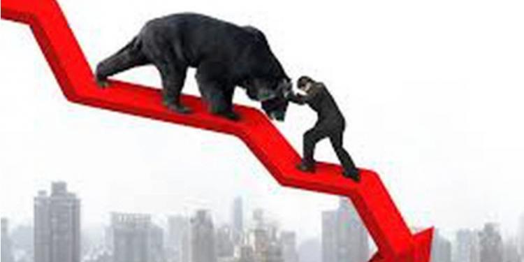 """Thị trường chứng khoán bất ngờ """"đổ đèo"""", VnIndex quay đầu giảm điểm"""